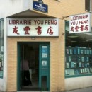 Librairie You Feng (XIIIème)
