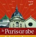 Le Paris arabe historique