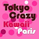 Namasaya-tokyo-crazy-kawaii-sept-2013