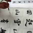 Aterlier Calligrapgie Chinoise