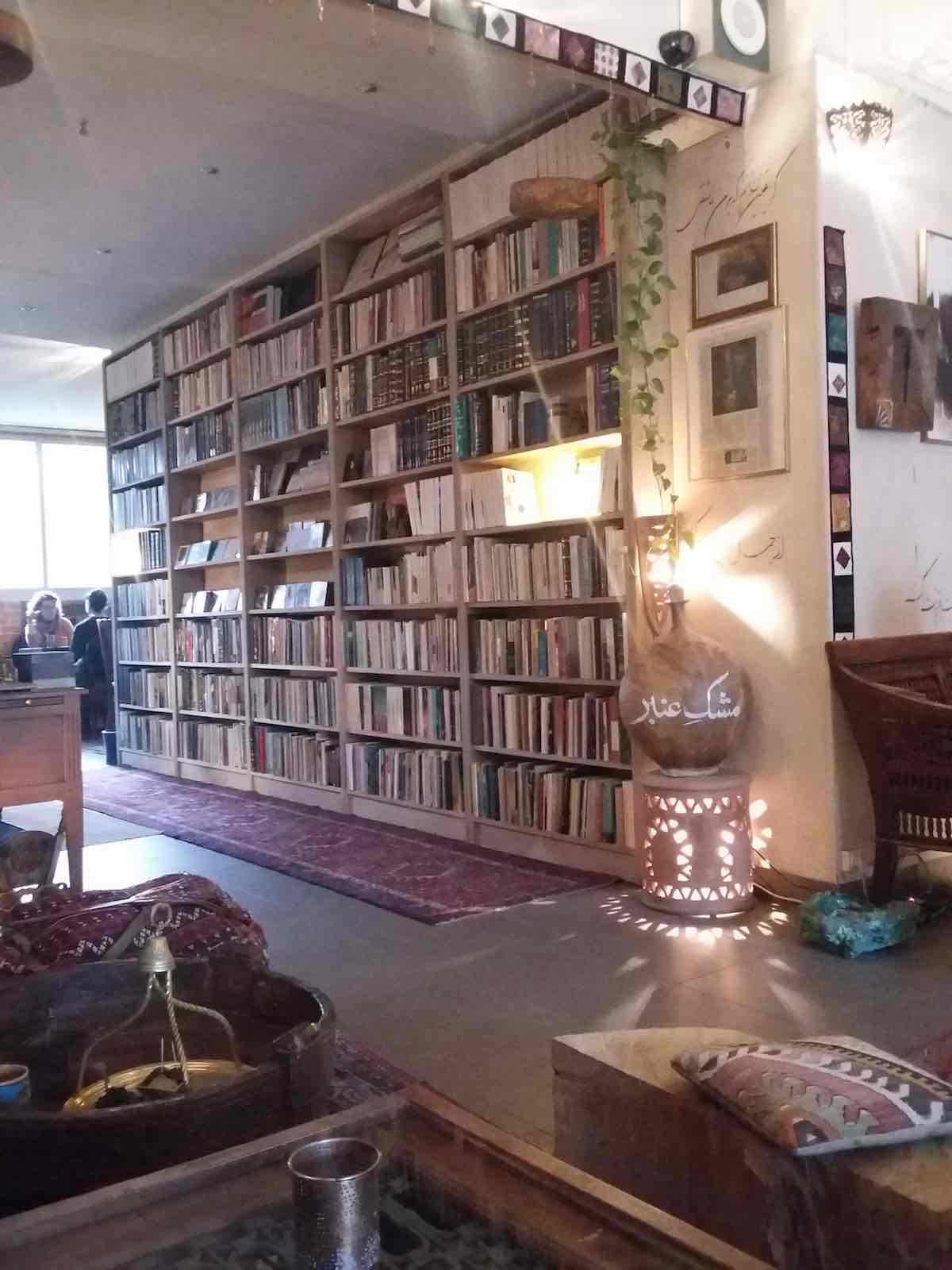 Centre culturel iranien Pouya