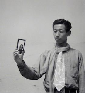 Mémoire et Lumière - Photographie japonaise Une