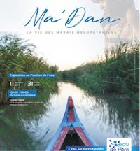 Ma'Dan, la vie des marais mésopotamiens