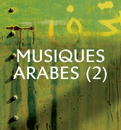 Week-end Musiques Arabes 2